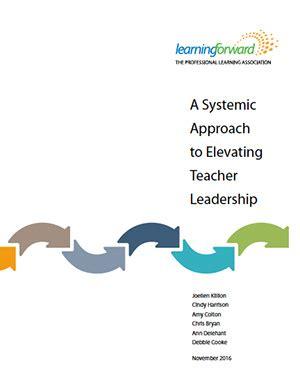 Leadership essay pdf